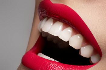 Cosmetic Dentist Wantagh